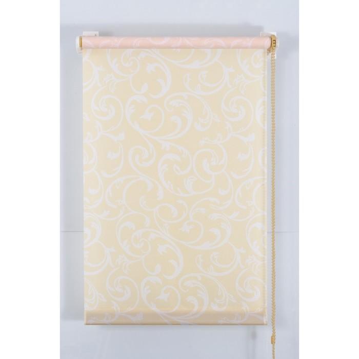 Рулонная штора «Англетер» 40х160 см, цвет песочный
