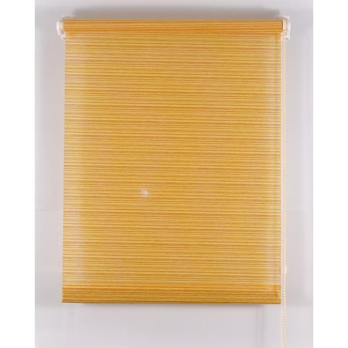 Рулонная штора «Зебрано» 140х160 см, цвет жёлтый