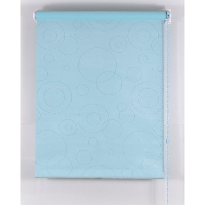 Рулонная штора Blackout 55х160 см, имитация замши «замша», цвет голубой