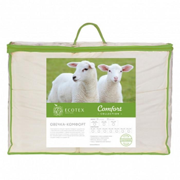 Наматрасник «Овечка» Комфорт, размер 200х200 см. овечья шерсть
