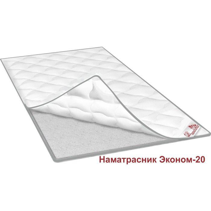 Наматрасник Эконом-20, размер 80х190 см, поликоттон