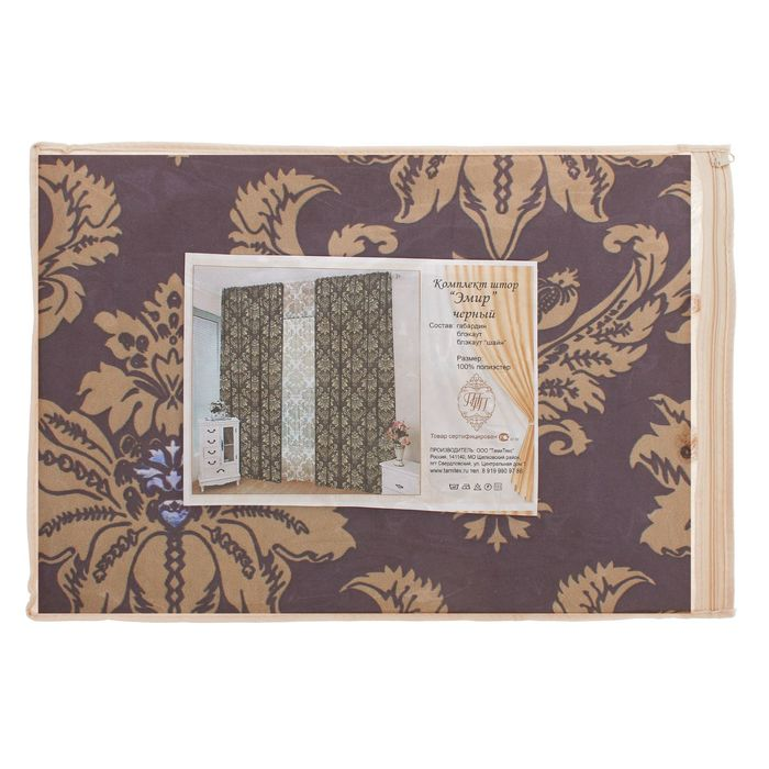 Комплект штор Эмир, цвет МИКС, 150х270 +/- 3см 2шт, габардин, п/э