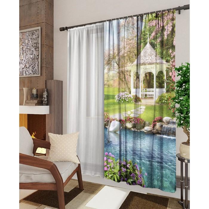 Комплект штор Тенистый сад штора (147х267 см), тюль (147х267 см), габардин, пэ 100%