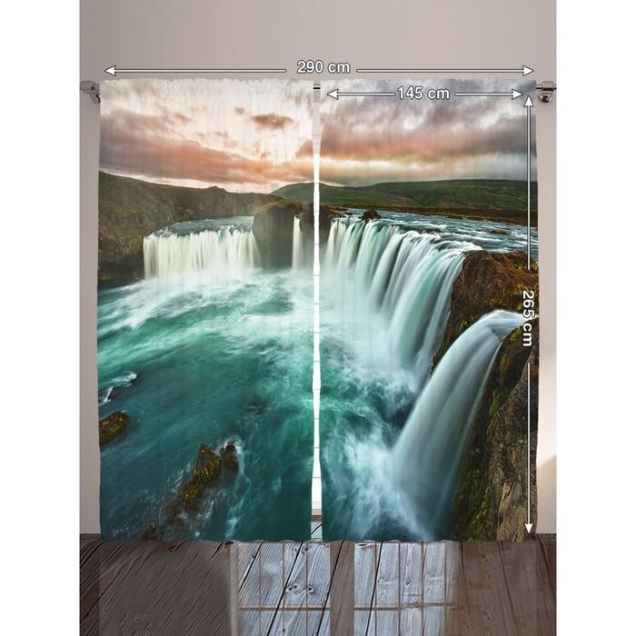 """Комплект фотоштор """"Водопад"""", 145 х 265 см - 2 шт, разноцветный"""