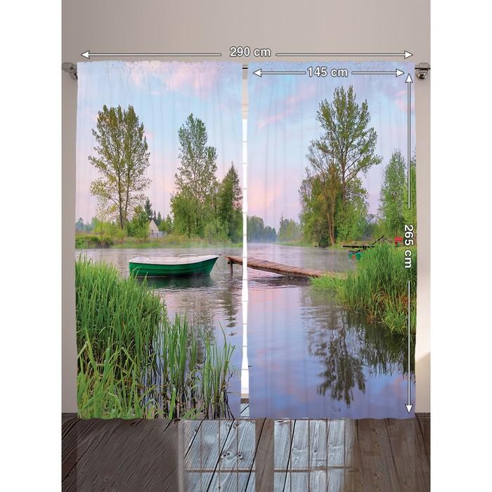"""Комплект фотоштор """"Утро на озере"""", 145 х 265 см - 2 шт, разноцветный"""