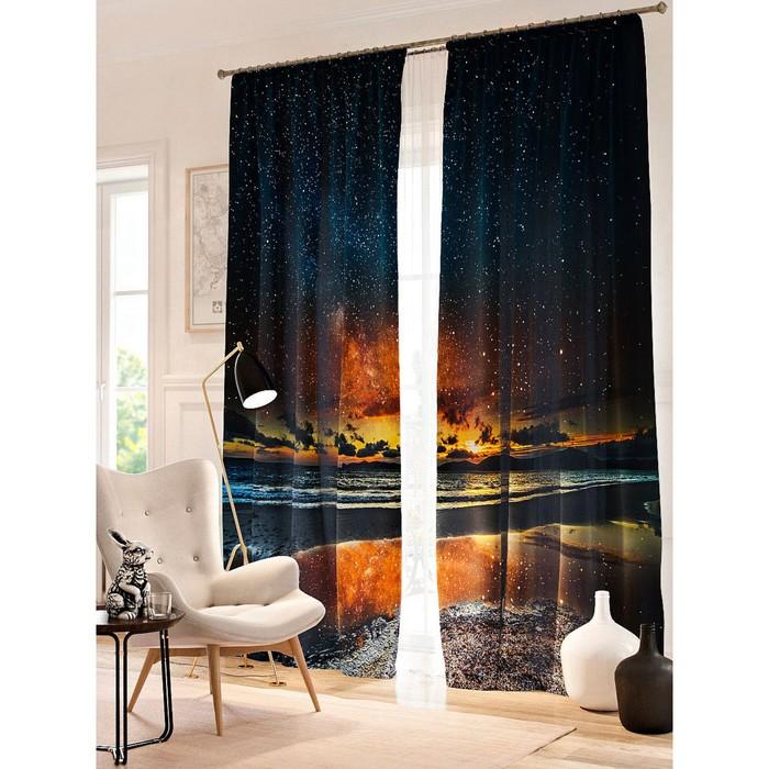 "Фотошторы ""Звездное небо над озером"", размер 150х260 см - 2 шт, блэкаут"