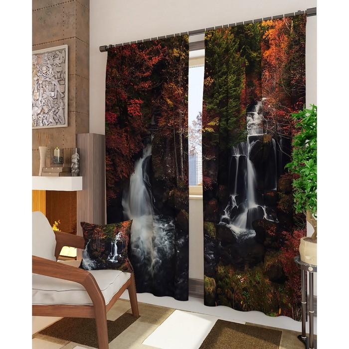 """Фотошторы """"Осенний водопад"""", размер 150х260 см - 2 шт, блэкаут"""