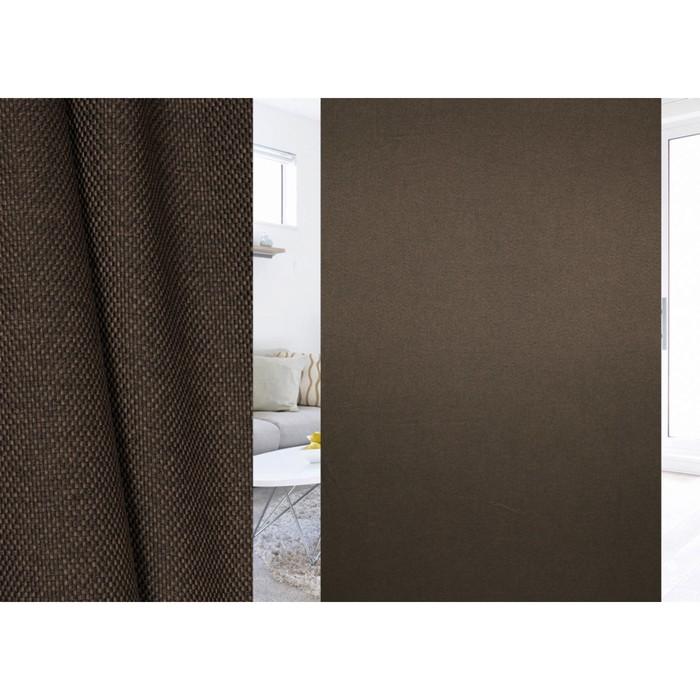 Ткань портьерная, ширина 280 см, лен