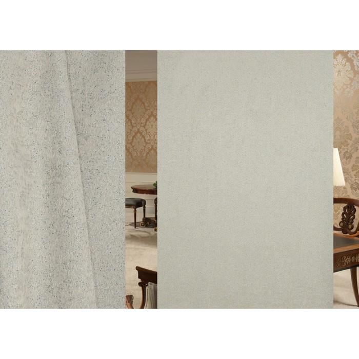 Ткань портьерная Lamella в рулоне, ширина 280 см, шенил, жаккард 93861