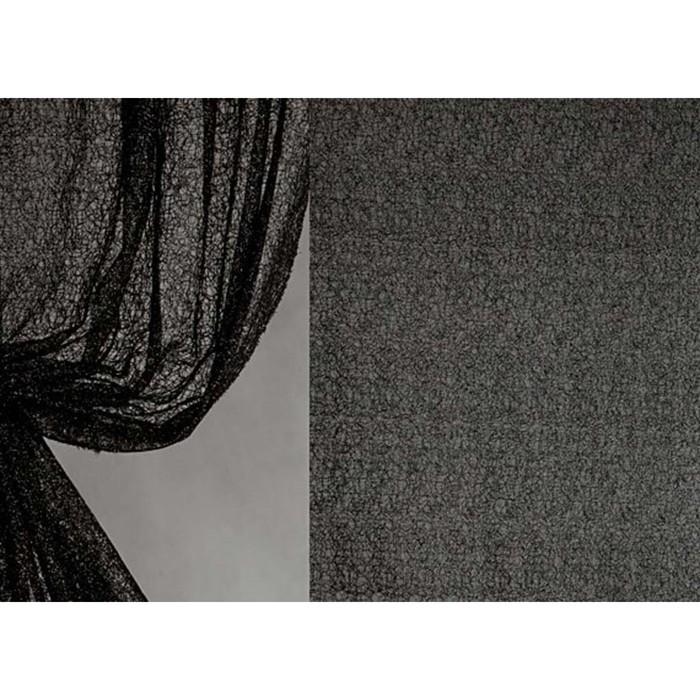 Ткань тюлевая, ширина 280 см, сетка, пьеза