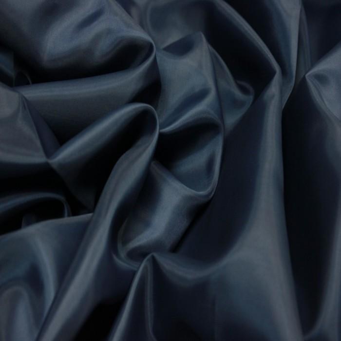 Ткань подкладочная, ширина 150 см. цвет тёмно-синий