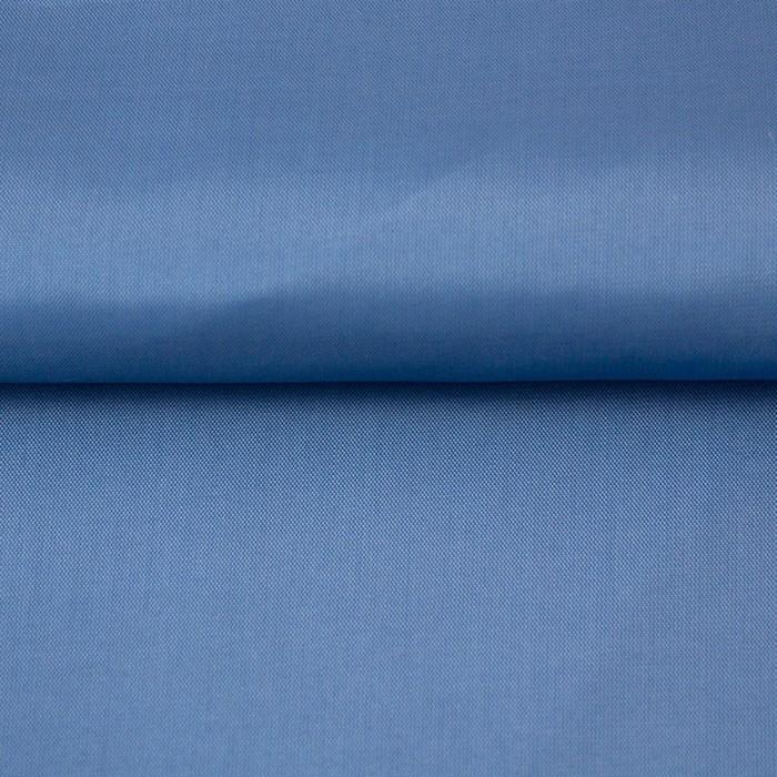 Ткань подкладочная, ширина 150 см. цвет синий