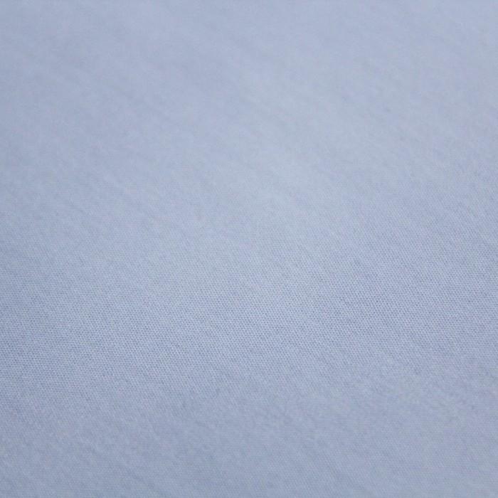 Ткань сорочечная, ширина 150 см, голубой, хлопок, нейлон, стрейч