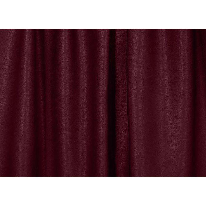 Ткань портьерная в рулоне, ширина 280 см, однотонная, софт 45503
