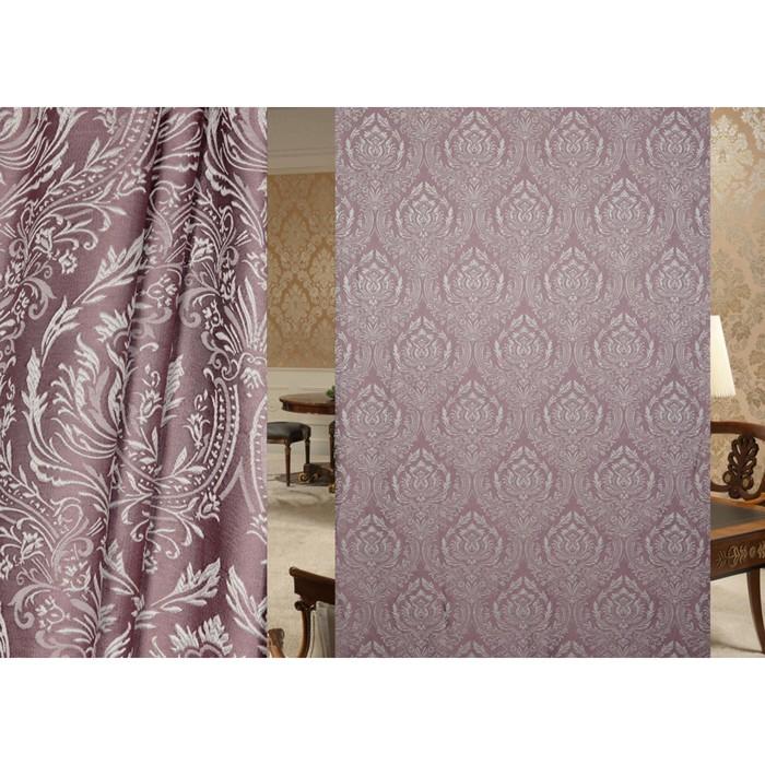 Ткань портьерная, ширина 280 см, жаккард