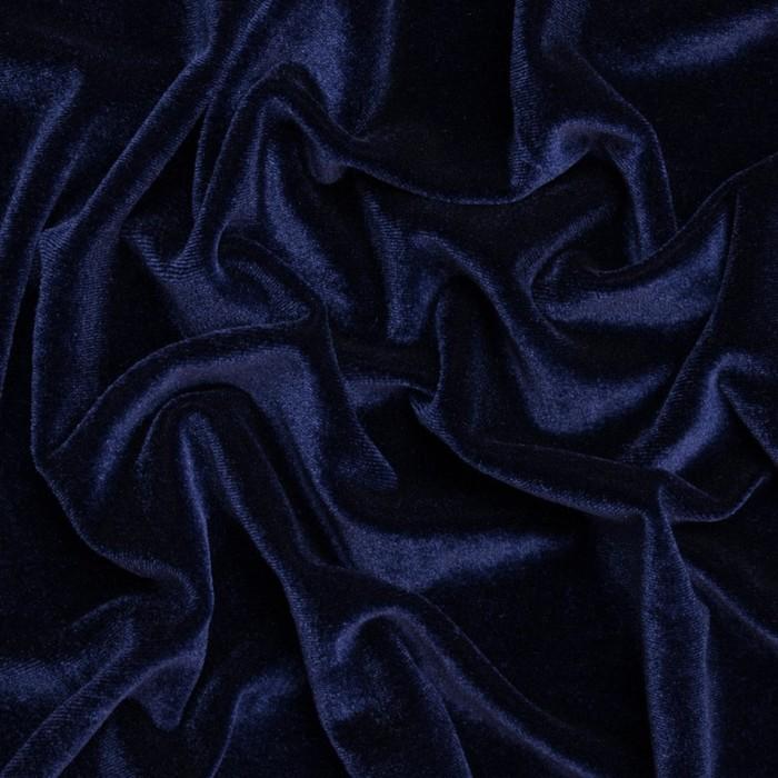 Бархат гладкокрашенный, стрейч, ширина 150 см, цвет синий