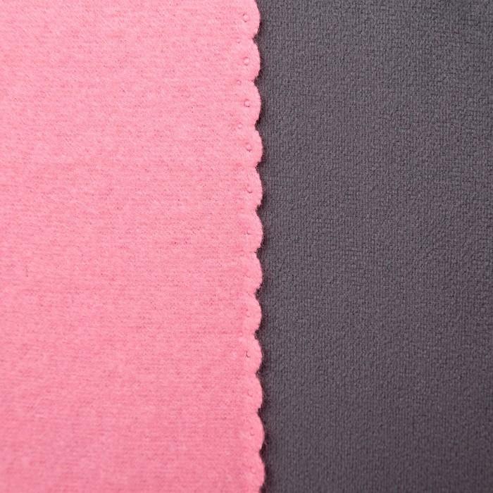 Плед «Экономь и Я» Пудровый 150×130 см, пл. 160 г/м², 100% п/э