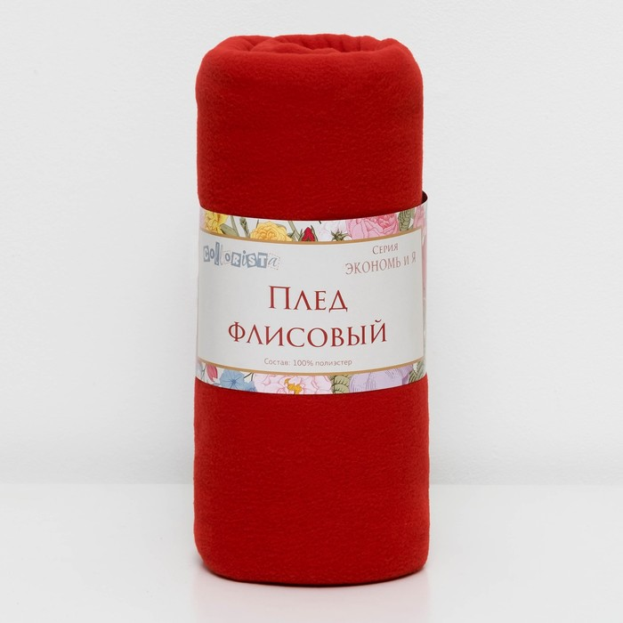 """Плед """"Экономь и Я"""" Красный 150х180 см, пл. 180 г/м², 100% п/э"""
