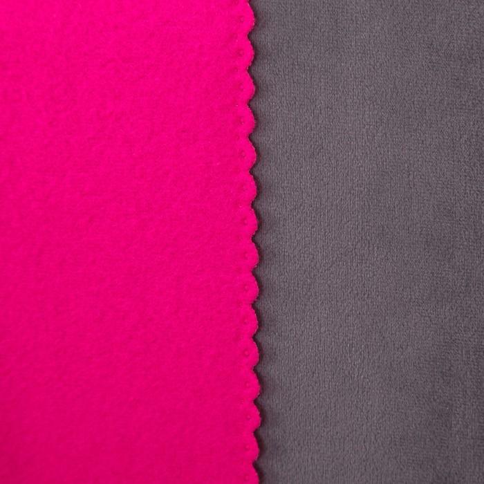Плед «Экономь и Я» Фуксия 150×180 см, пл. 160 г/м², 100% п/э