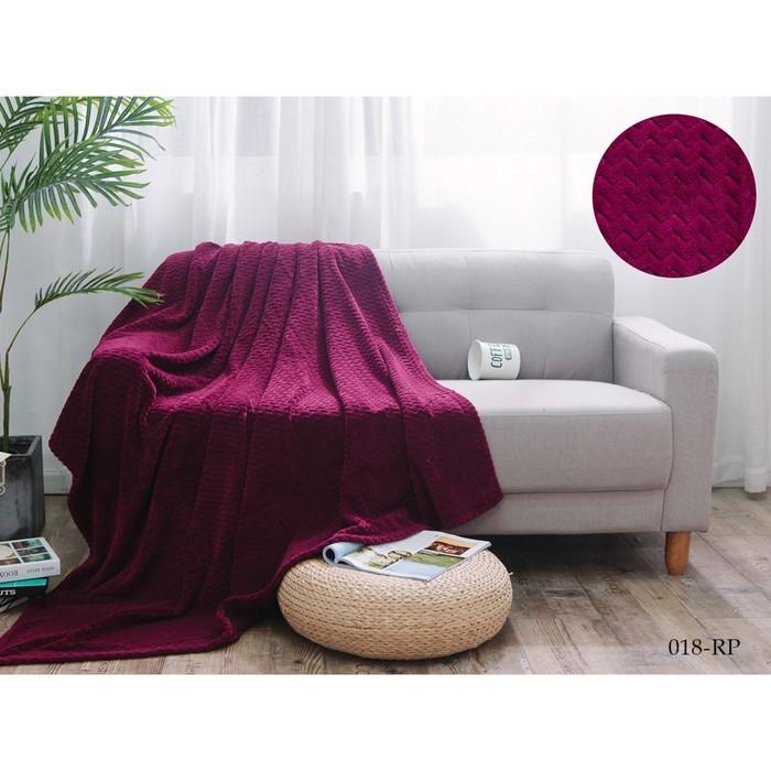 Плед Royal plush, размер 180 × 200 см, цвет вишнёвый, велсофт