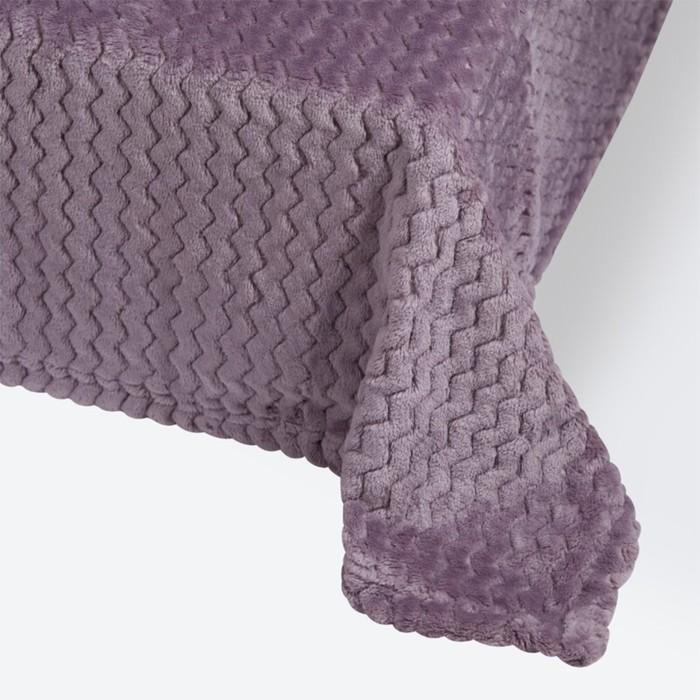 Плед Modern, размер 180 × 200 см, цвет сиреневый
