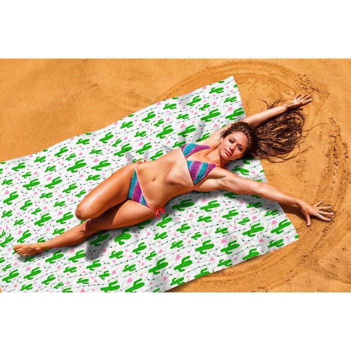 """Пляжное покрывало """"Влюбленные кактусы"""" 145х200 см, микрофибра, полиэстер 100%"""