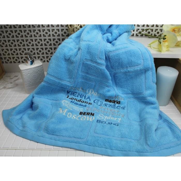 Полотенце махровое с вышивкой Лучший город на земле 45х90 см, голубой, 400 гр/м2