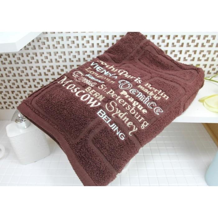 Полотенце махровое с вышивкой Лучший город на земле 45х90 см, коричневый, 400 гр/м2