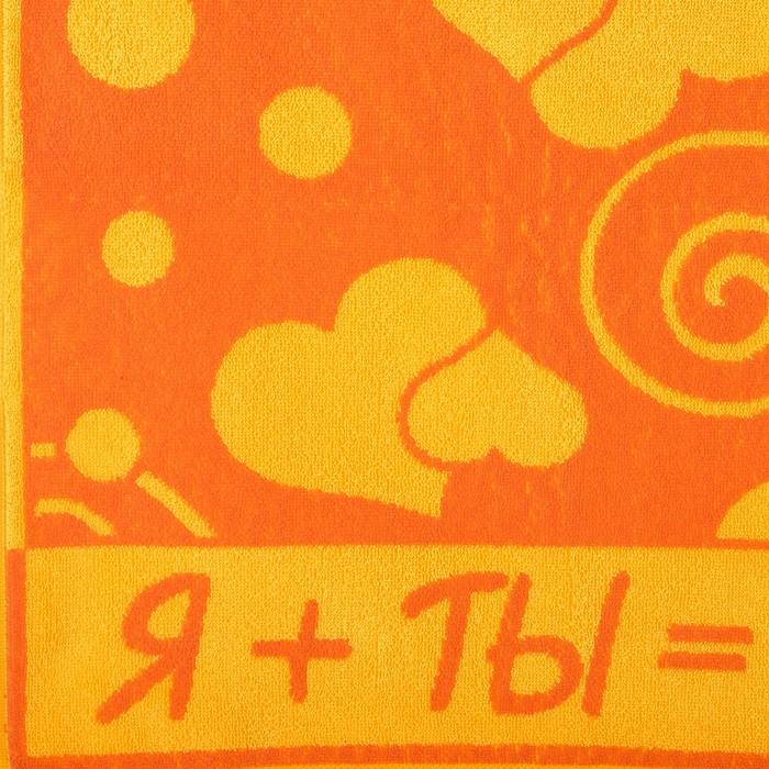 Полотенце махровое Privilea Настроение 50х90 см, оранжевый, 100% хлопок
