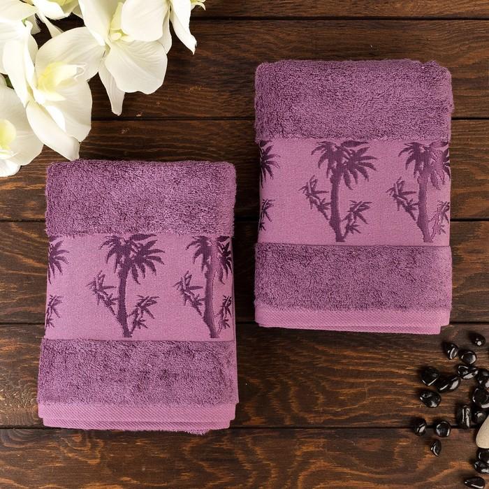 Комплект махровых полотенец в коробке Fiesta Bamboo, 50х90 см 2 шт, фиолетовый, бамбук