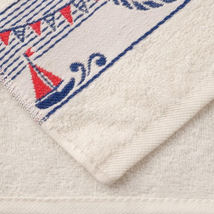 Набор махровых полотенец Marin, 50х90 см - 2 шт, 70х140 - 1 шт, цвет кремовый.