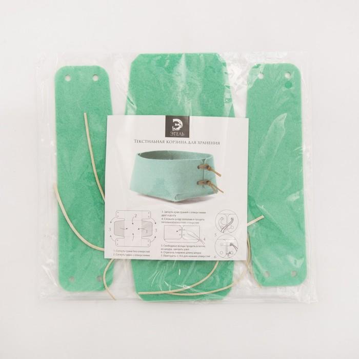 Корзина текстильная для хранения, 12х7 см