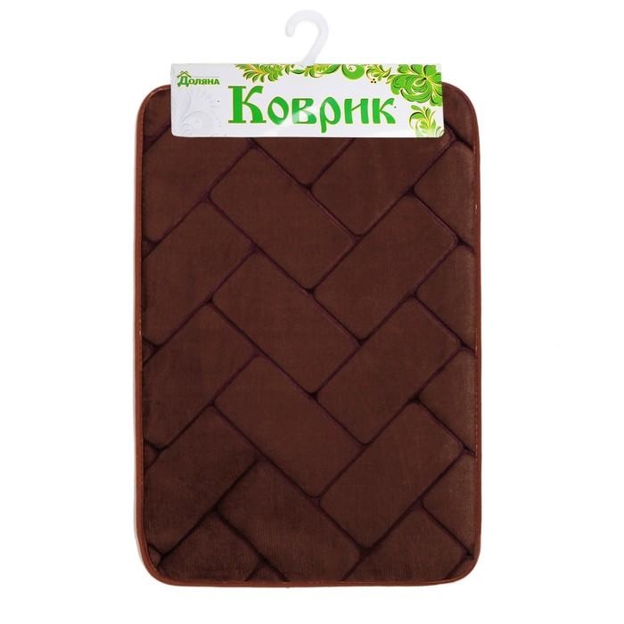 """Коврик для ванной """"Кирпичики"""", цвет темно-коричневый"""