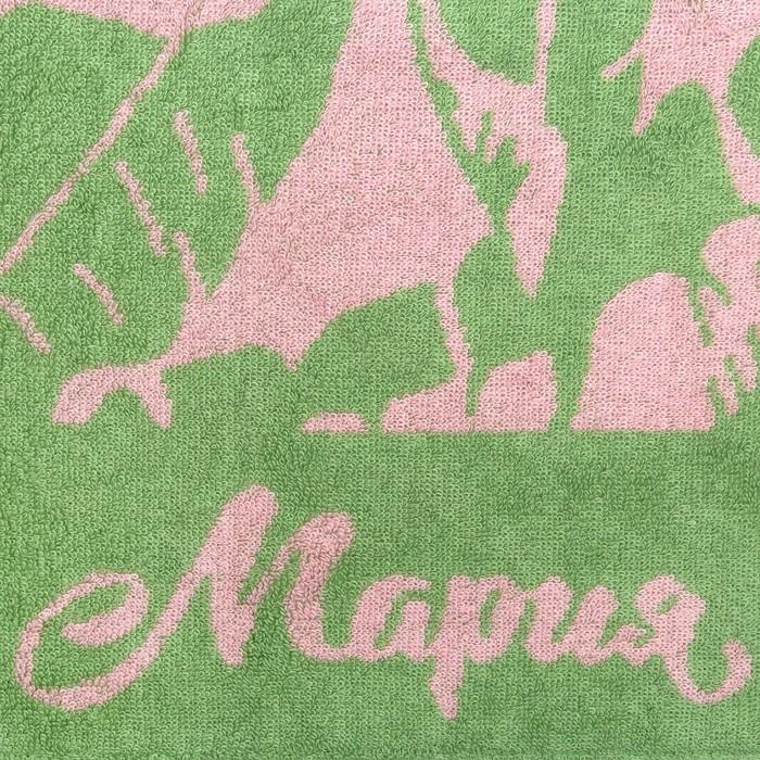 """Полотенце именное махровое """"Мария"""" 30х70 см 100% хлопок, 420гр/м2"""