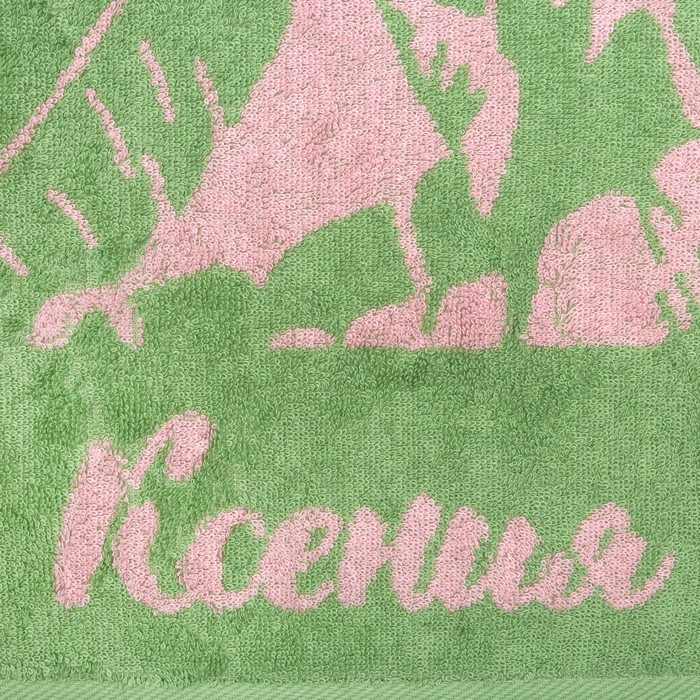 """Полотенце именное махровое """"Ксения"""" 30х70 см 100% хлопок, 420гр/м2"""