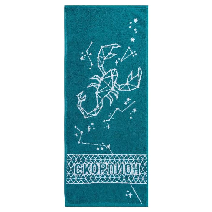 """Полотенце махровое Collorista """"Скорпион""""  30х70 см 100% хлопок, 420 гр/м9"""