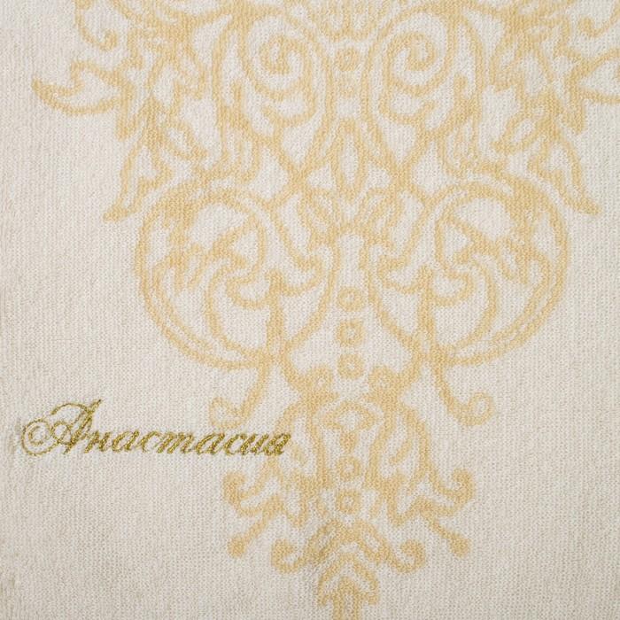 """Полотенце именное махровое с вышивкой """"Анастасия"""" 30х70 см 100% хлопок, 420гр/м2"""