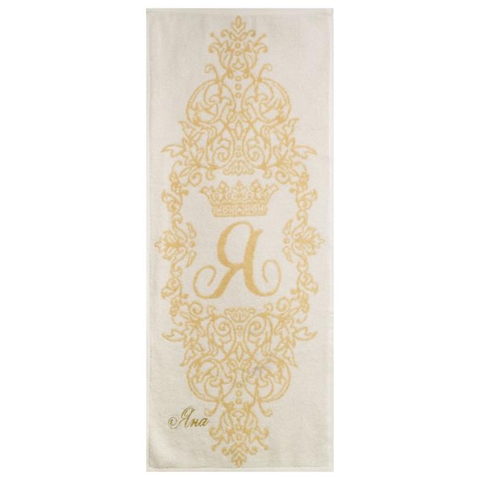 """Полотенце именное махровое с вышивкой """"Яна"""" 30х70 см 100% хлопок, 420гр/м13"""