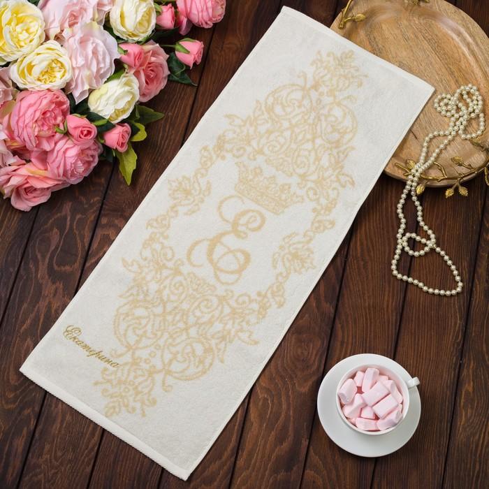 """Полотенце именное махровое с вышивкой """"Екатерина"""" 30х70 см 100% хлопок, 420гр/м2"""