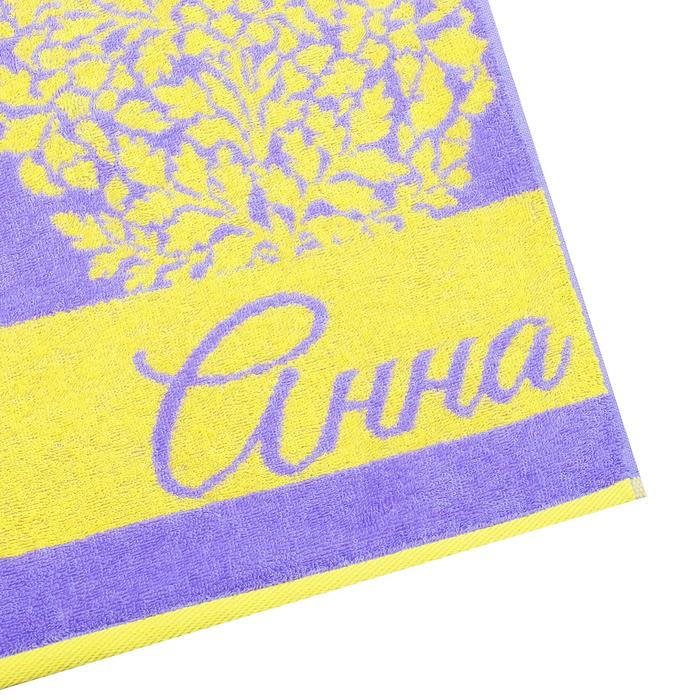 """Полотенце именное махровое Collorista """"Анна"""" 50х90 см, 100% хлопок, 420 гр/м2"""