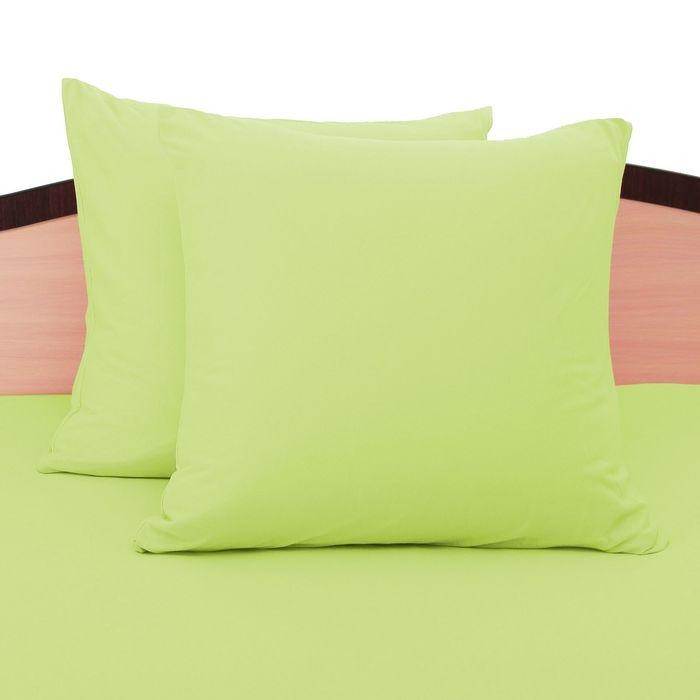 Наволочки трикотажные на молнии, 70х70 - 2шт, цвет салатовый, 125 гр/м2