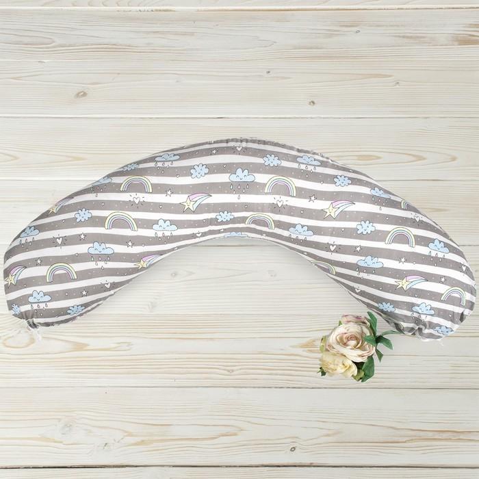 Наволочка к подушке для беременных, размер 25 × 170 см, принт радуга