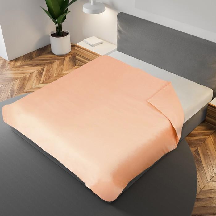 Пододеяльник «Этель» 175×210 см., цвет персиковый, 100% хлопок, мако-сатин, 125 г/м²
