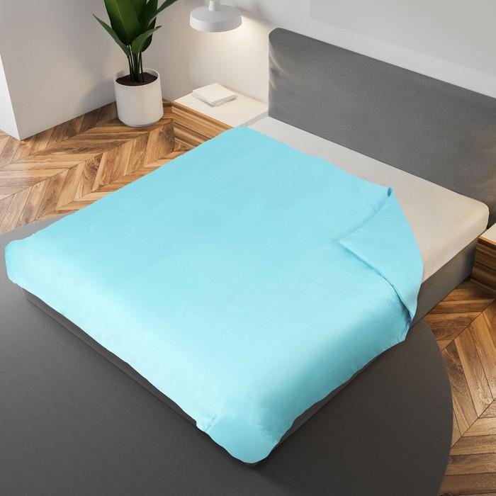 Пододеяльник «Этель» 200×220 см, цвет голубой, 100% хлопок, мако-сатин, 125 г/м²