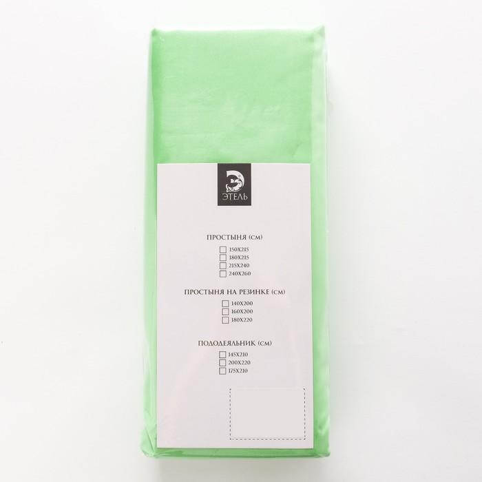Пододеяльник «Этель» 200×220 см, цвет салатовый, 100% хлопок, мако-сатин, 125 г/м²