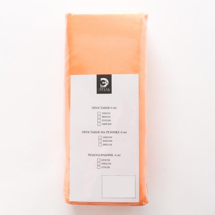 Пододеяльник «Этель» 200×220 см, цвет персиковый, 100% хлопок, мако-сатин, 125 г/м²