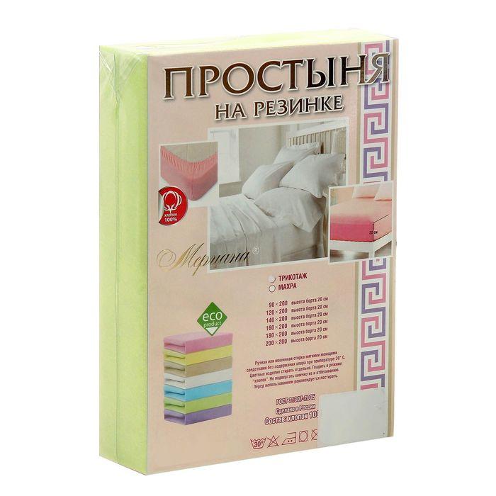 Простыня трикотажная на резинке, 180х200х20, цвет салатовый, 125 гр/м2