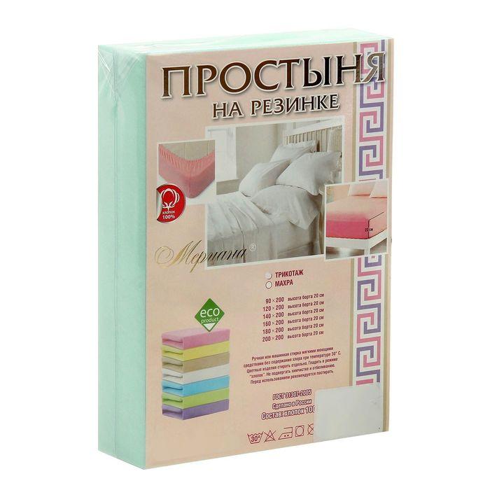 Простыня трикотажная на резинке, 180х200х20, цвет ментол, 125 гр/м2