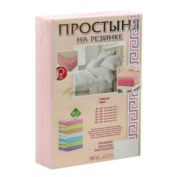 Простыня трикотажная на резинке, 90х200х20, цвет розовый, 125 гр/м2