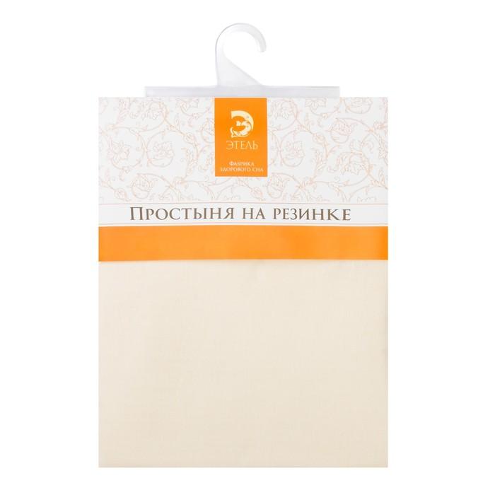 """Простыня на резинке """"Этель"""" Папирус, размер 180х200 + 20 см"""